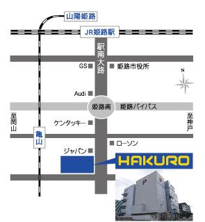 姫路でパンフレット・商品カタログならお任せください!